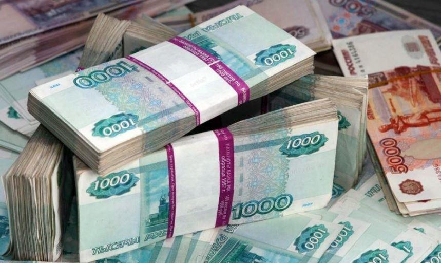 Кредит 1 млрд рублей